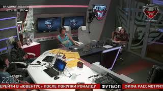 В. Нетребко, Р. Насонов и Р. Куприянов в гостях у Двойного удара. 12.07.18.