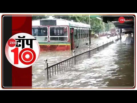 Zee Top 10: अब तक की 10 बड़ी खबरें | Top News Today | Breaking News | Hindi News | Mumbai Rains