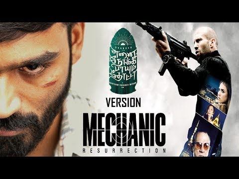 enai-noki-paayum-thota---official-release-trailer-|-mechanic:-resurrection-version-|-fan-made