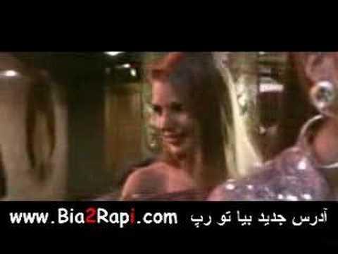 Arash Ft Shaggy  DonyawwwBia2RapCom
