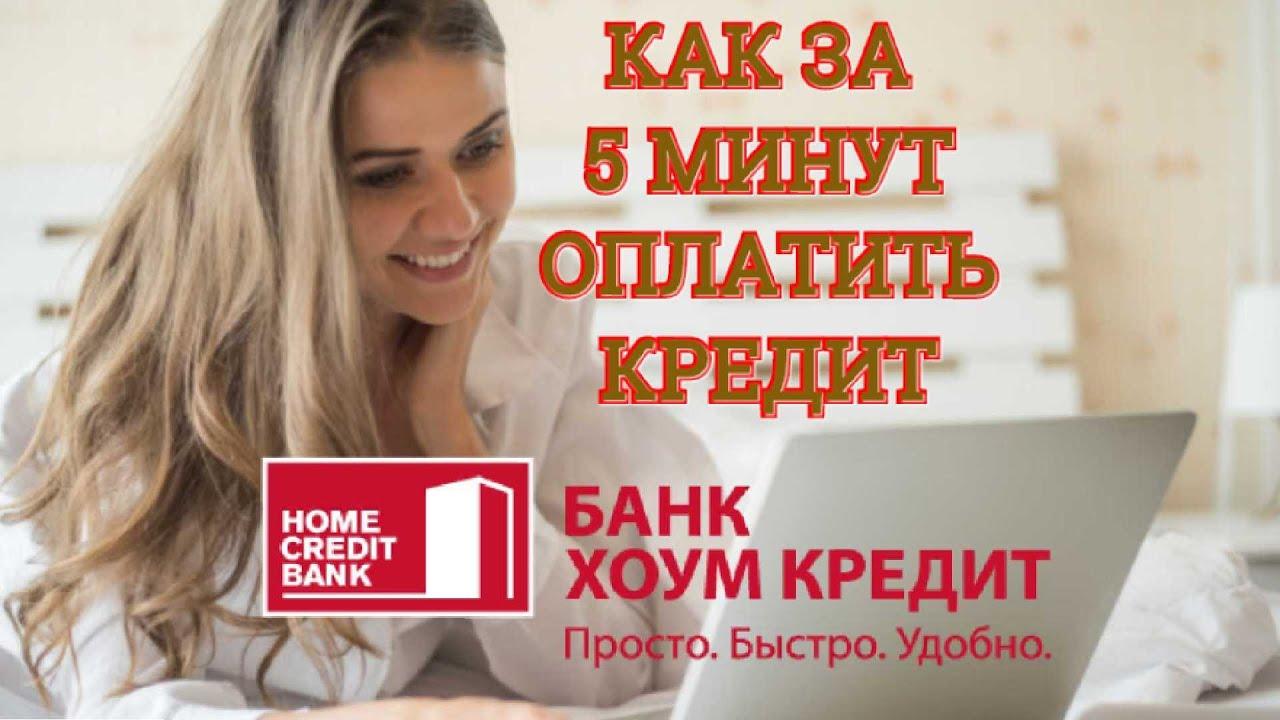 Кредитный калькулятор альфа банк рассчитать кредит онлайн калькулятор