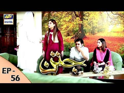 Jatan - Episode 56 - 6th February 2018 - ARY Digital Drama
