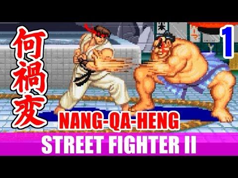 [1/3] リュウ(Ryu) - ストリートファイターII - カプコンジェネレーション・第5集