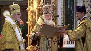 Восстановлено единство Архиепископии Западной Европы с РПЦ.