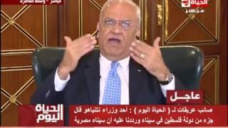 فيديو.. صائب عريقات يرد على مزاعم إقامة دولة فلسطينية في سيناء