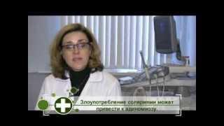 видео Лечение аденомиоза матки