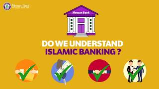 Difference Between Islamic and Conventional Banking thumbnail