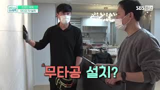 생생경제정보톡톡 티비다라 출연!![ 무타공벽걸이TV 시…