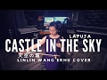Laputa 天空の城 Castle In The Sky LinLin Wang Erhu Cover 王林琳二胡演奏 mp3