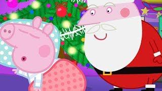 Свинка Пеппа на русском все серии подряд | Принцесса Пеппа | Мультики