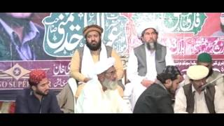 tilavat e Quran  Qari Haq Nawaz Released this video sufi ghulam yaseen
