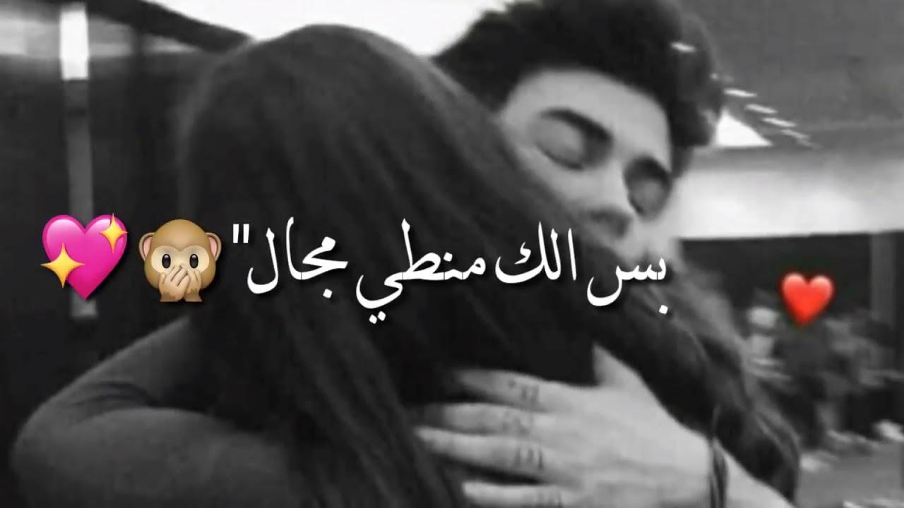 تعال اشبعك حب اشبعك دلال Youtube