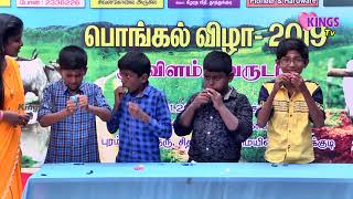Pongal game show function on 2019 at kingstv