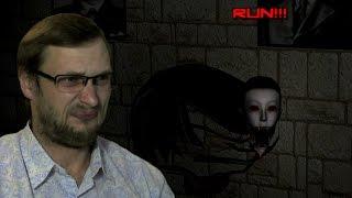 Eyes The Horror Game ► Попытка номер два ► ИНДИ-ХОРРОР