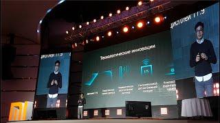 Первая презентация Xiaomi в России. Как это было?