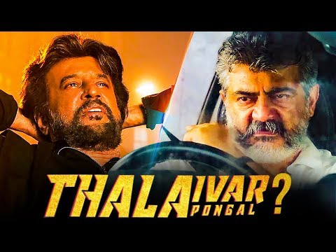 PETTA Vs VISWASAM : A Healthy Clash ? | Tirupur Subramaniam Interview | Ajith, Rajinikanth