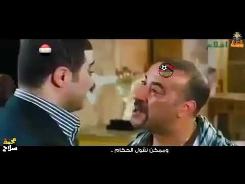 الاعلان الرسمي للمنتخب المصري بعد خروج من كاس افريقيا  Adham temoo