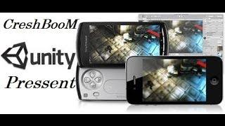 Урок по Unity3d (Бег+фонарик)