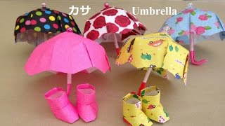 折り紙 カサ 立体 1枚の折り方(niceno1)Origami Umbrella use one sheet of paper thumbnail