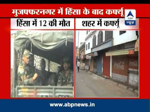 Curfew in Muzaffarnagar, UP on high alert Travel Video