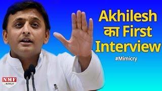 EC के फैसले के बाद Akhilesh Yadav का पहला Exclusive Interview |MUST WATCH !!!