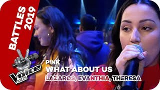 P!NK - What About Us (Lazaros, Evanthia, Theresa) | PREVIEW | The Voice Kids 2019 | SAT.1