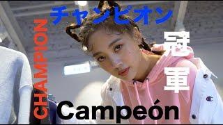 鬼鬼 x  CHAMPION開幕活動 | 快閃記錄FlashBack