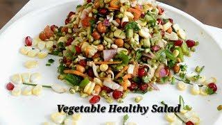 Vegetable Healthy Salad kannada | Spourted Moong Chana Dal Salad in Kannada | Rekha Aduge