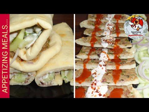 Keema Naan | Keema Kulcha (Chicken Mince Flat Bread) | चिकन कीमा कुलचा या नान indir