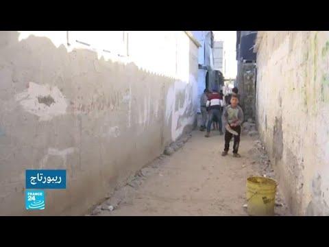 مخيم -القرية السويدية- للاجئين في غزة يعاني من العزلة بالرغم من وعود إعادة الإعمار  - 14:57-2019 / 1 / 15