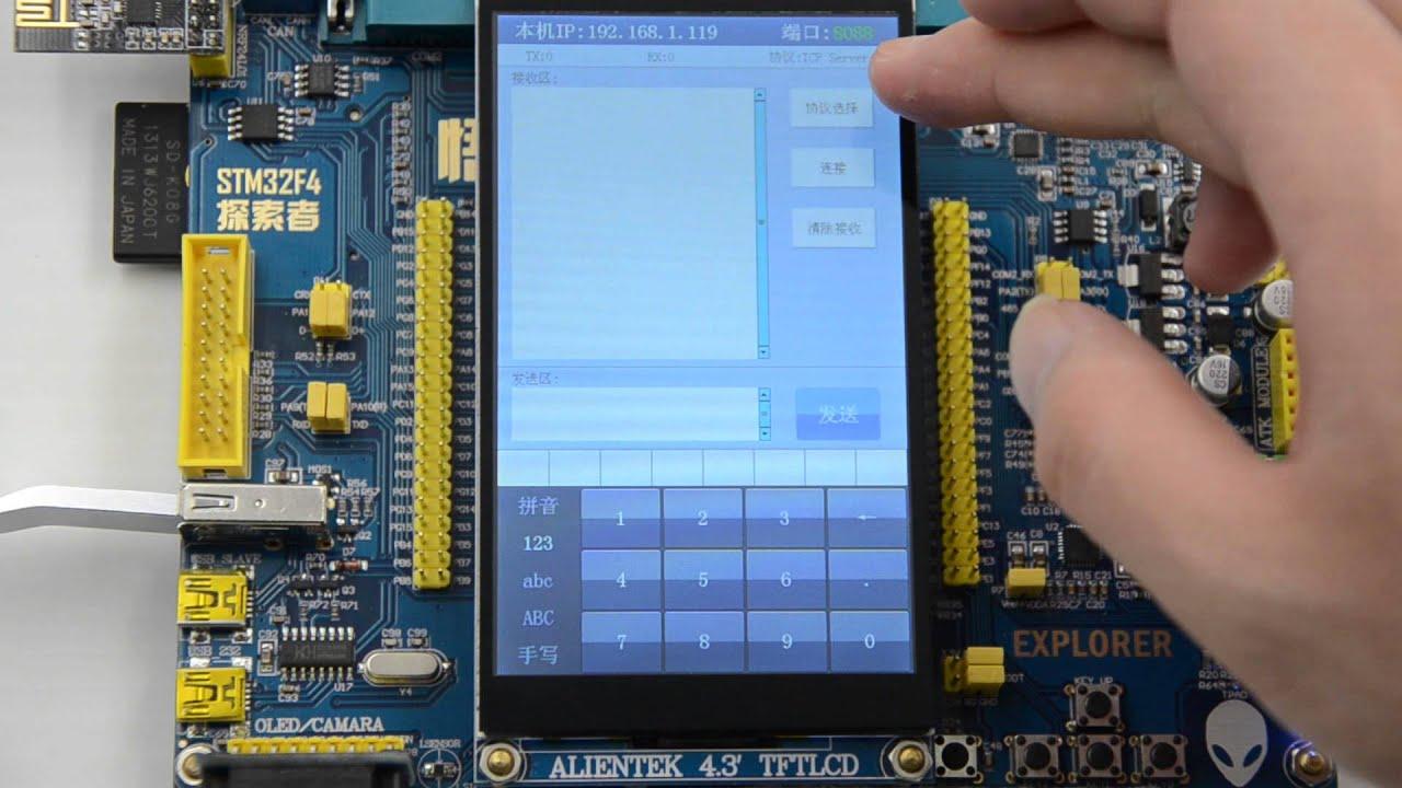 STM32F407 Ethernet test(UDP/TCP/Web Server) with LAN8720 PHY