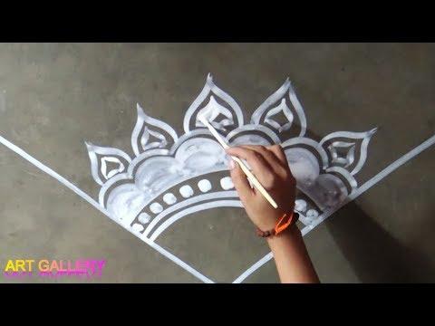 Beautiful House Corner designs for pongal Kolam | Makara Sankranthi specal  Corner rangoli design