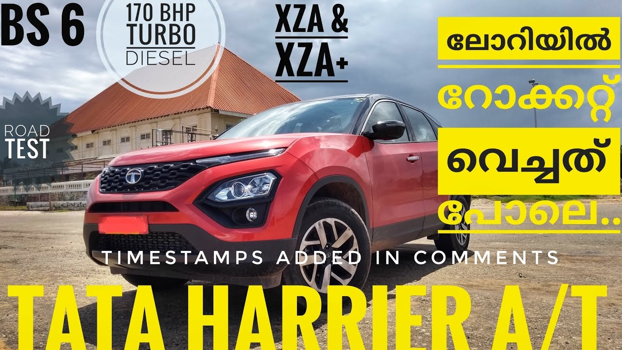 Tata Harrier 2020 Test Drive Review In Malayalam All Features