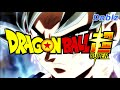 【MAD】Dragon Ball Super Opening 4 (Universe Survival arc - Goku Ultra instinct )  [FANMADE]