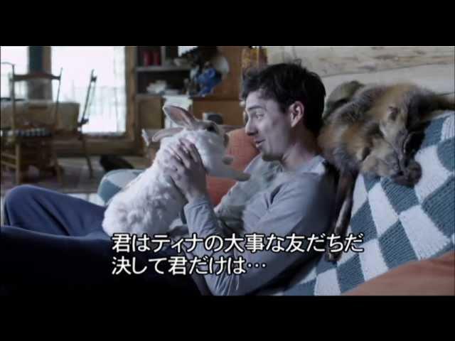 映画『アンデッド・ウェディング 半ゾンビ人間とそのフィアンセ』予告編