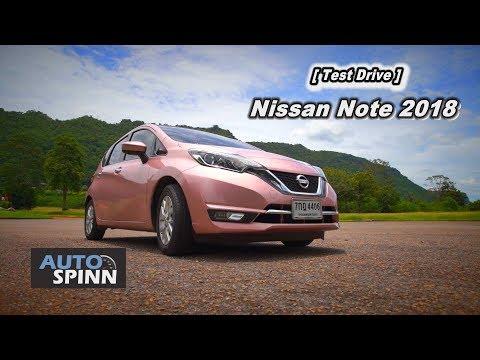 [Test Drive] ทดสอบขับขี่ Nissan Note 2018