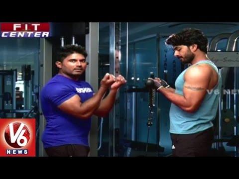 Fit Center | Trainer Venkat Fitness Tips | Biceps Workout Special | V6 News
