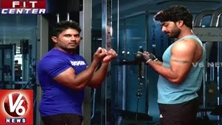 Fit Center | Trainer Venkat Fitness Tips | Biceps Workout Special | V6 News