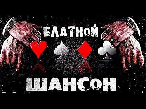 Александр Архипов-Судак - Всё по тюрьмам,всё по зонам... (02.02.2020.. сл.муз.А.Архипов-Судак)