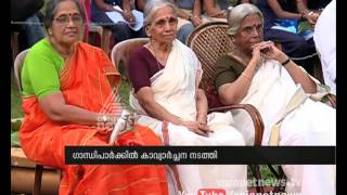 Sugathakumari eminent Malayalam poet  to honour women Group Trivandrum