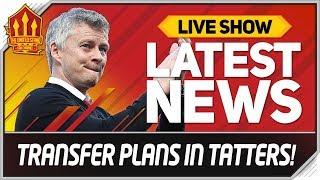 Solskjaer Transfer Plans Ruined By Pogba Man Utd Transfer News