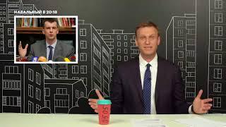 Навальный: очередной чиновник получил крупную взятку