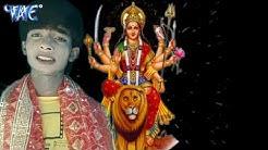 Babua Sonu Raja ke new bhakti song haseli Maiya Dulari 2020 super hit song HD video