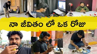 A Day in the Life Of Prasadtechintelugu
