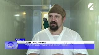 В Астрахани провели уникальную операцию