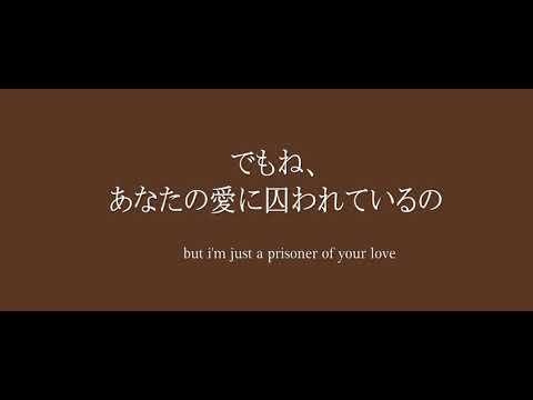 Macy Gray I Try lyrics 歌詞 和訳 日本語訳