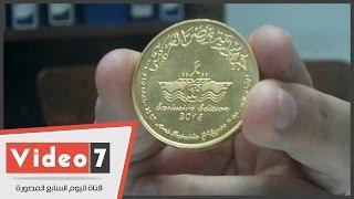 """أحد هواة """"جمع العملة"""" يشترى عملات تذكارية لقناة السويس بـ60 ألف جنيها"""