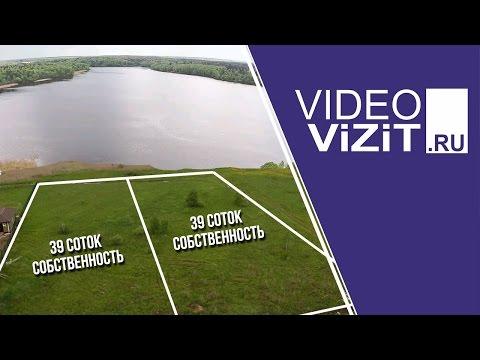 Участок у воды Пестовское первая линия большая вода | Дмитровское шоссе