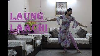 Laung laa.easy dance steps for beginners