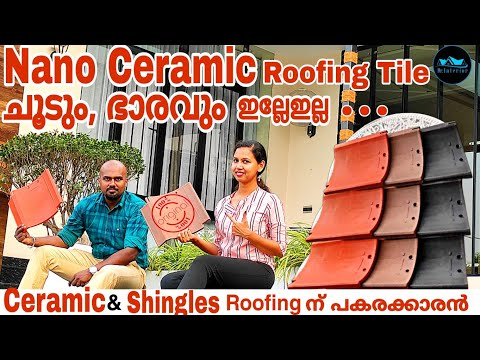 ചൂടും ഭാരവും ഇല്ല MFP Roofing Tile|Nano ceramic roofing tile|Ceramic roofing tile|New Roofing Ideas